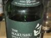 hakushu_10-150x150