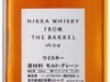 nikka_barrel-150x1501