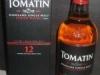 tomatin12-150x1502