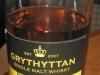 whisky5