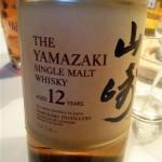 yama12